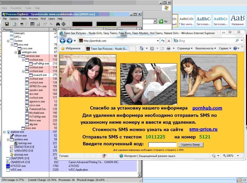 как быстро и точно убрать блокировку браузера от порно баннера